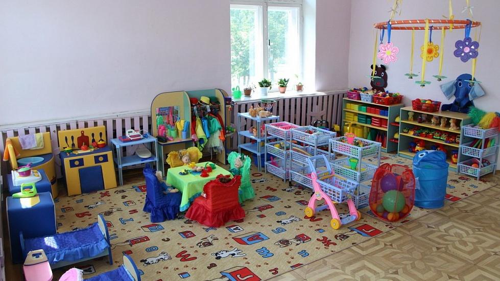 Детский сад № 138 фото 1