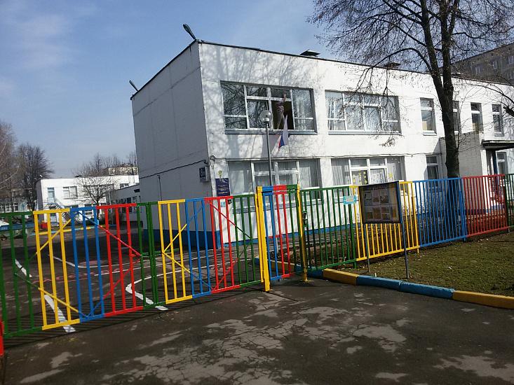 """Дошкольное отделение """"Исток 2"""" школы №1205 фото"""