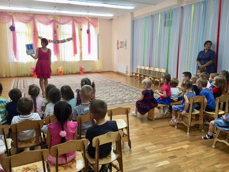 Дошкольное отделение школы №152 фото 1