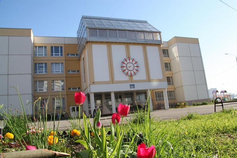 Дошкольное отделение №3 школы №1368 фото