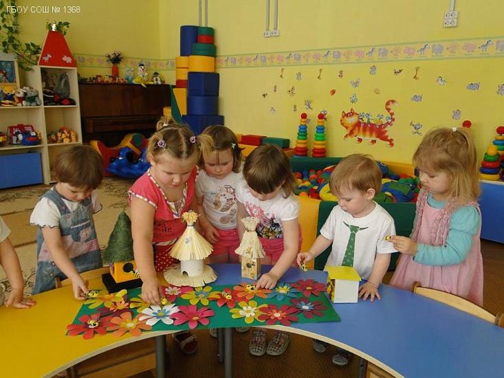 Дошкольное отделение №3 школы №1368 фото 1