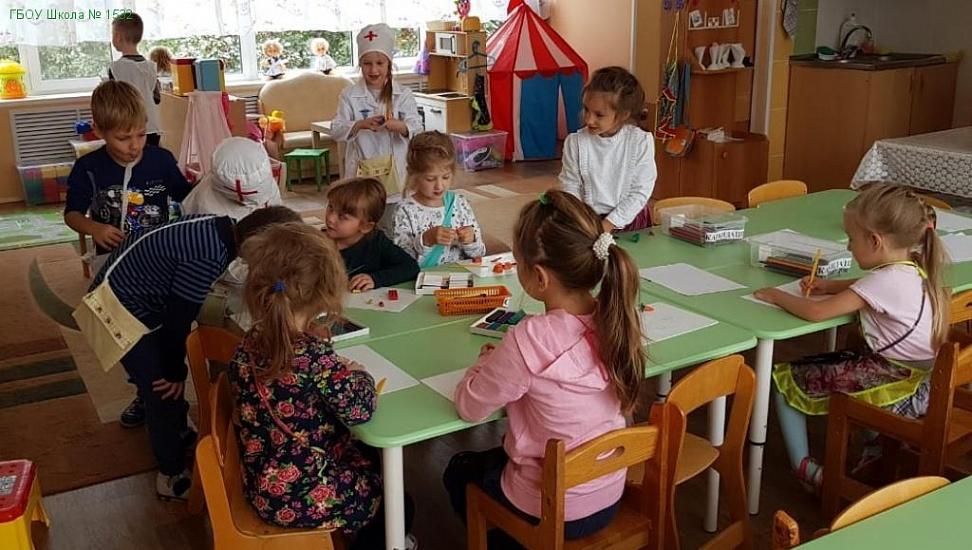 Дошкольное отделение 05/4 школы №1532 фото