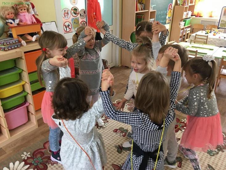 Дошкольное отделение 05/4 школы №1532 фото 4