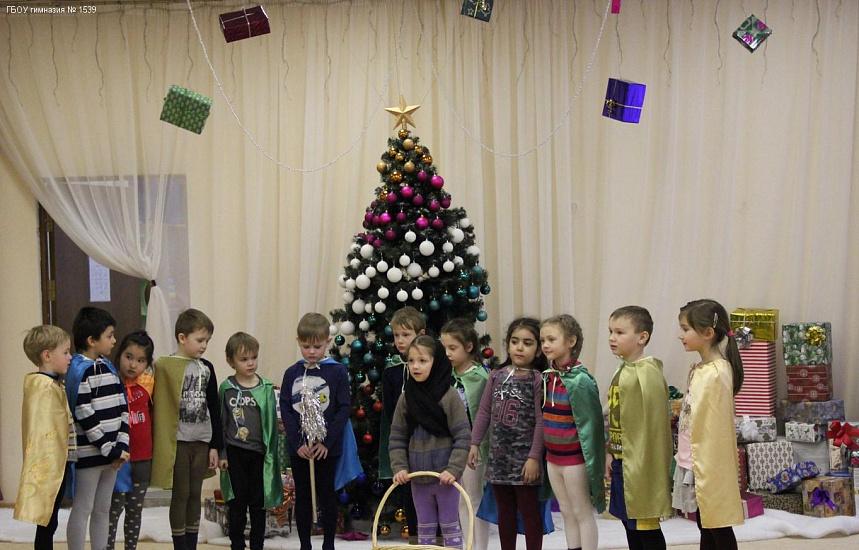 Дошкольное отделение №3 школы №1539 фото