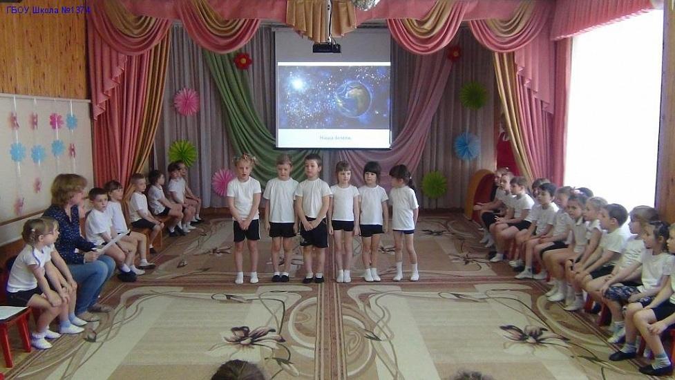 """Дошкольный корпус """"Солнышко"""" школы №1374 фото 3"""