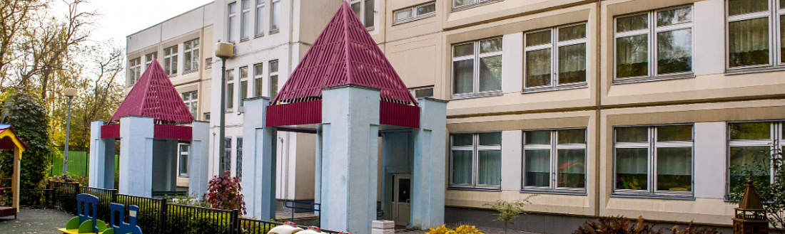 """Дошкольное отделение """"Теремок"""" школы №1560 фото"""