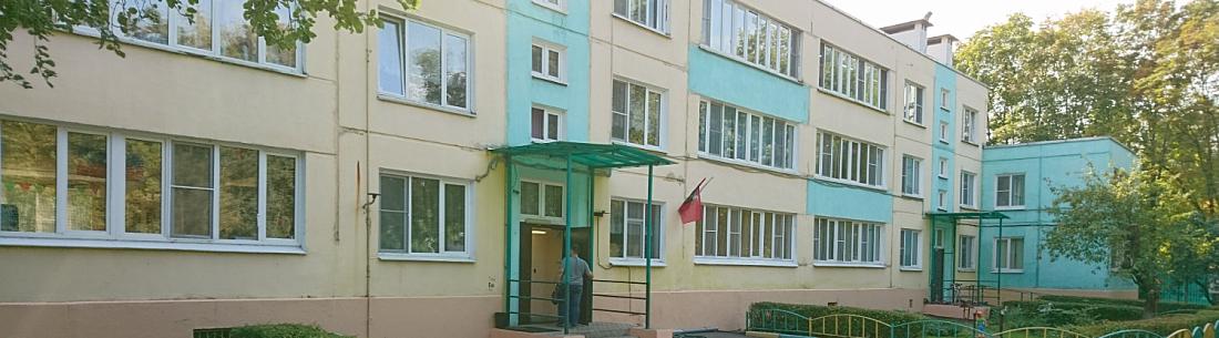 """Дошкольное отделение """"Ладушки"""" школы №1571 фото"""
