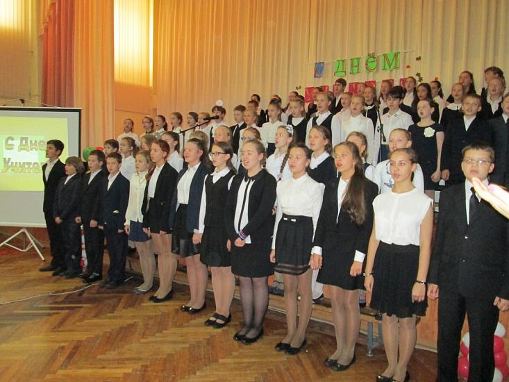 Гимназия № 293 Красносельского района фото 1