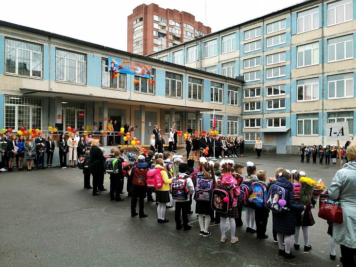 Гимназия № 363 Фрунзенского района фото 2