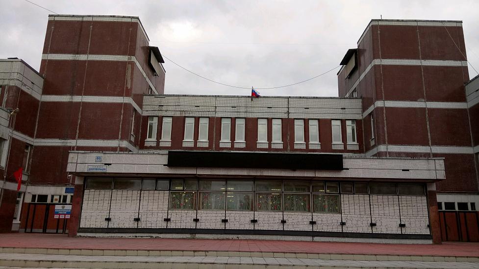 Гимназия № 399 Красносельского района фото