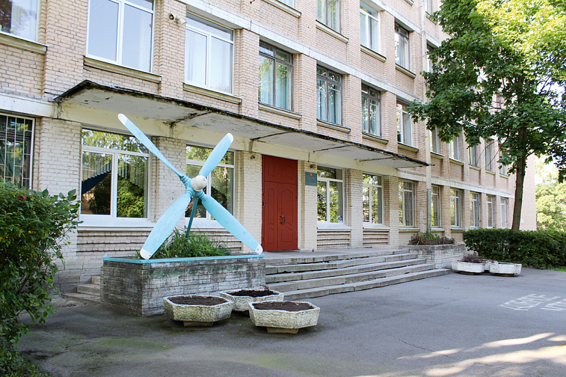 Гимназия № 406 Пушкинского района Санкт-Петербурга фото