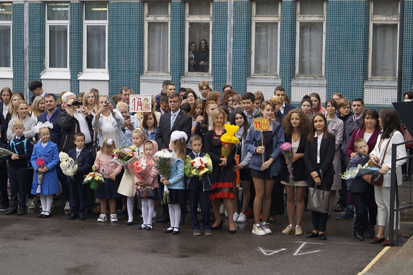 Гимназия № 41 им. Эриха Кестнера Приморского района фото 1