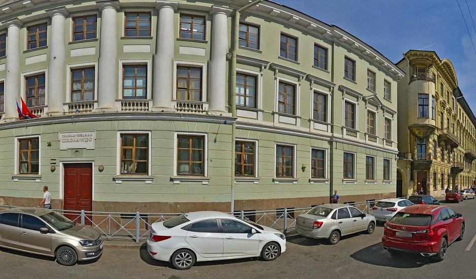 Гимназия № 190 Центрального района фото