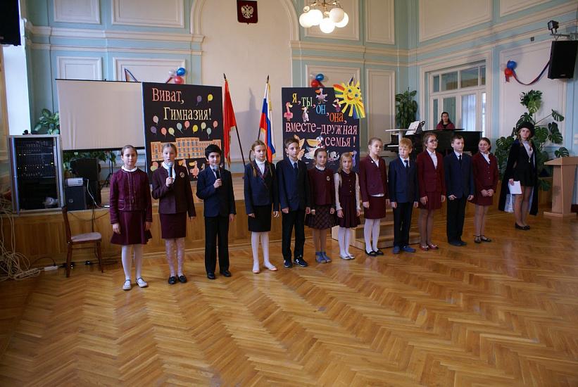 Гимназия № 155 Центрального района фото 1