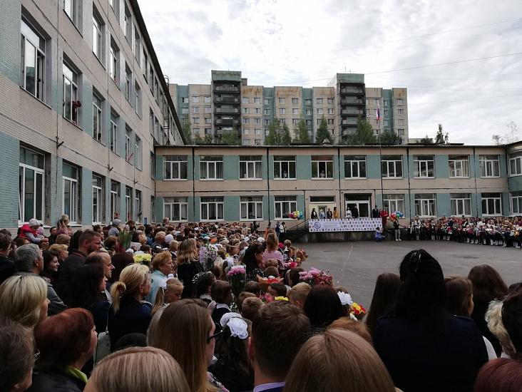 Гимназия № 196 Красногвардейского района фото 1