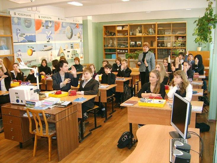 Гимназия № 205 Фрунзенского района фото 1