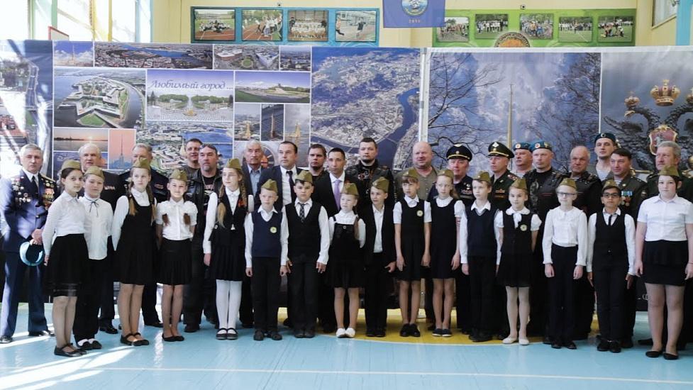 Гимназия № 227 Фрунзенского района фото 1
