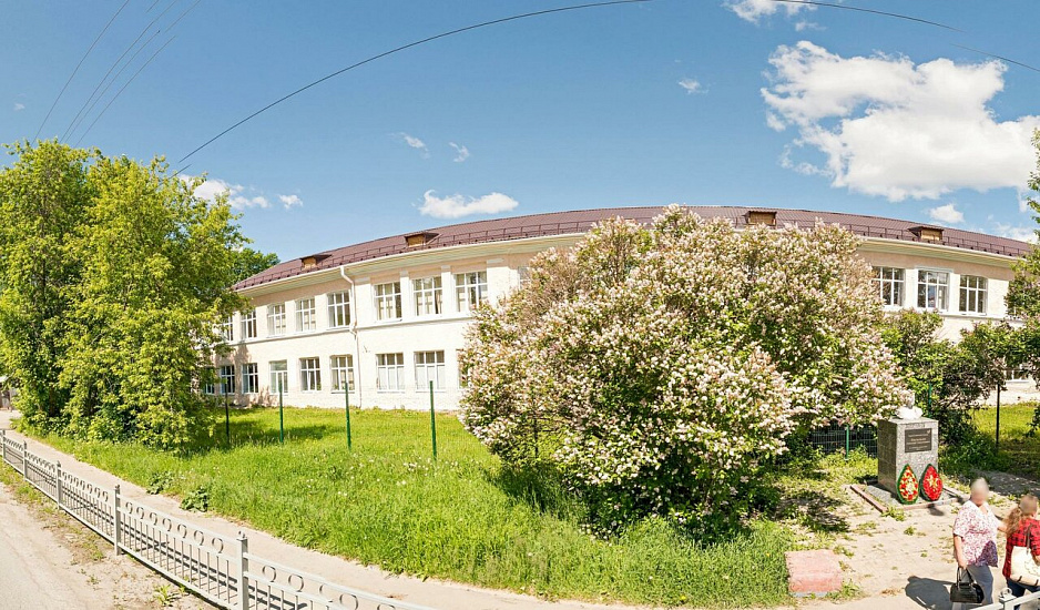 Екатеринбургская школа № 5, реализующая адаптированные основные общеобразовательные программы фото