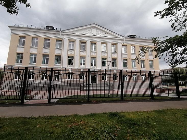 Средняя общеобразовательная школа № 81 фото
