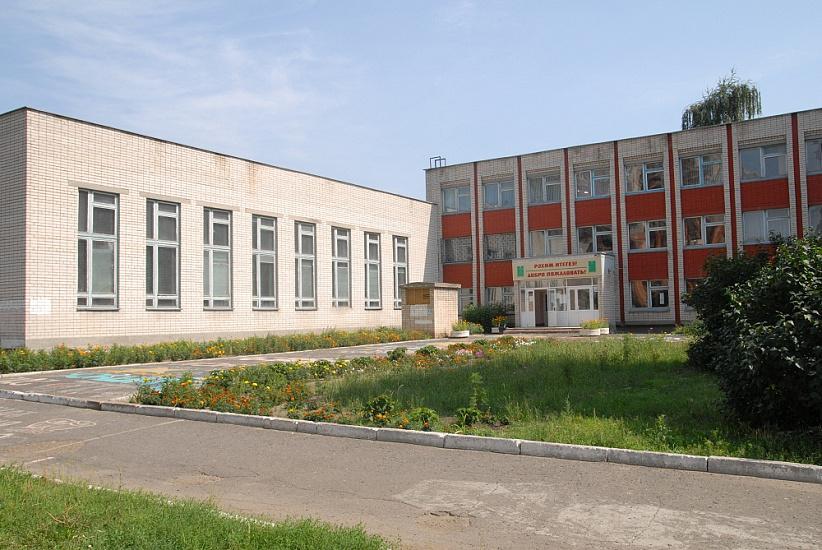 Средняя общеобразовательная школа с углубленным изучением отдельных предметов № 62 фото