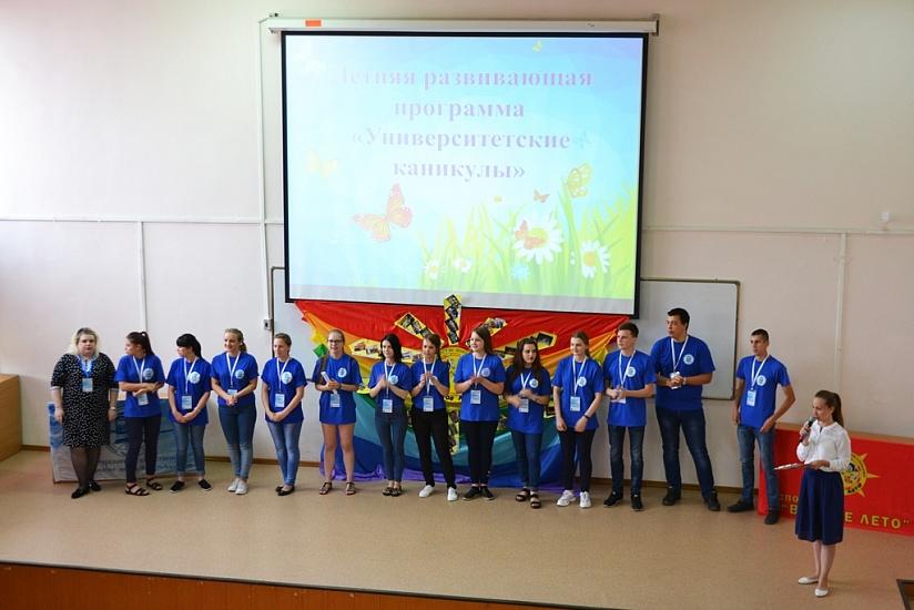 Приамурский государственный университет имени Шолом-Алейхема фото 2