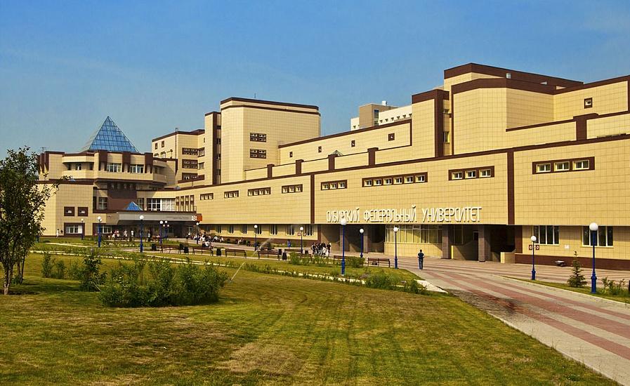 Сибирский федеральный университет фото