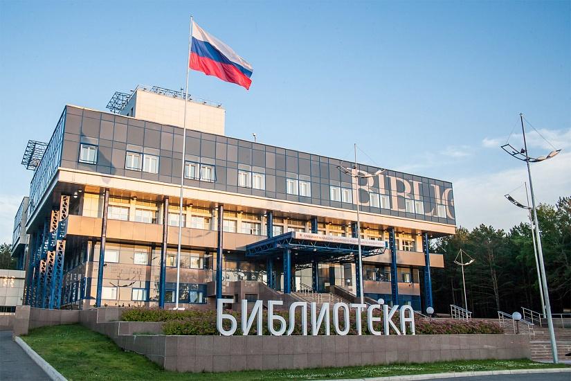 Сибирский федеральный университет фото 2