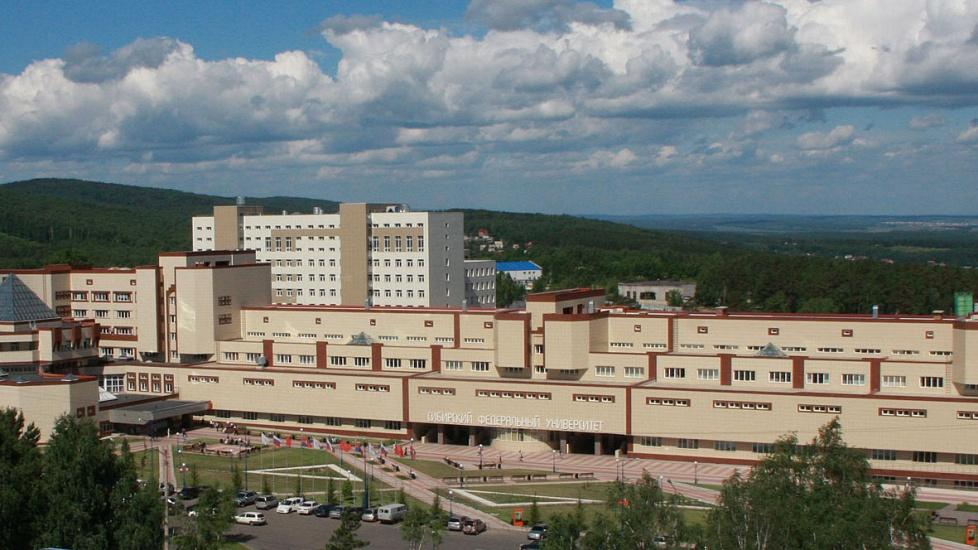 Сибирский федеральный университет фото 5