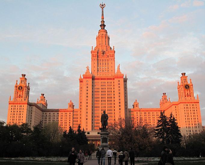 Московский государственный университет имени М.В. Ломоносова фото 2