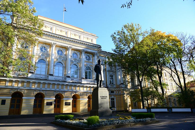 Российский государственный педагогический университет имени А. И. Герцена фото