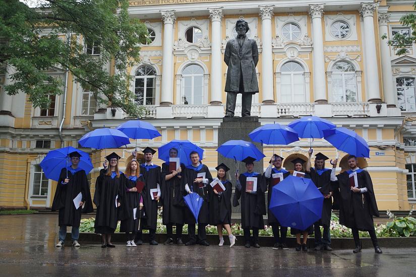 Российский государственный педагогический университет имени А. И. Герцена фото 2