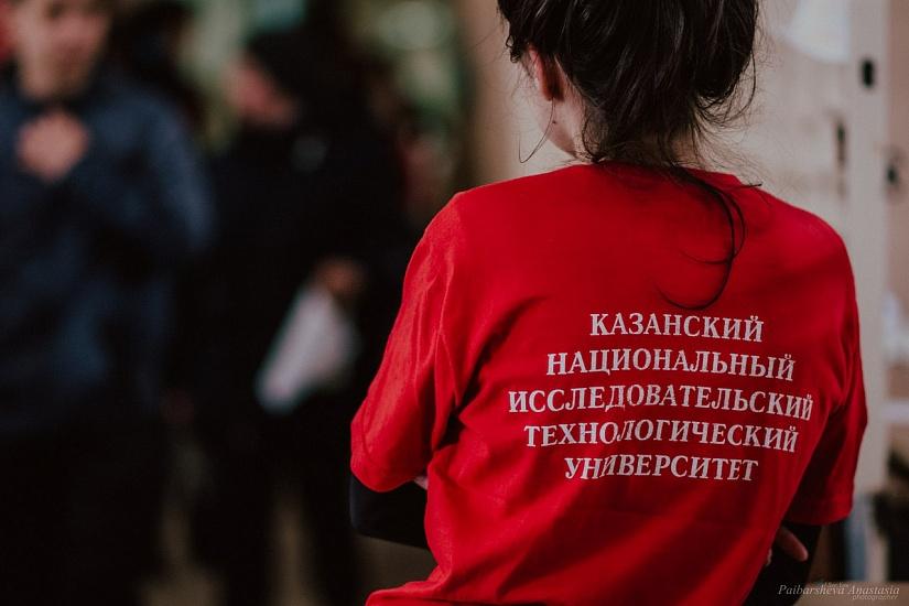 Казанский национальный исследовательский технологический университет фото