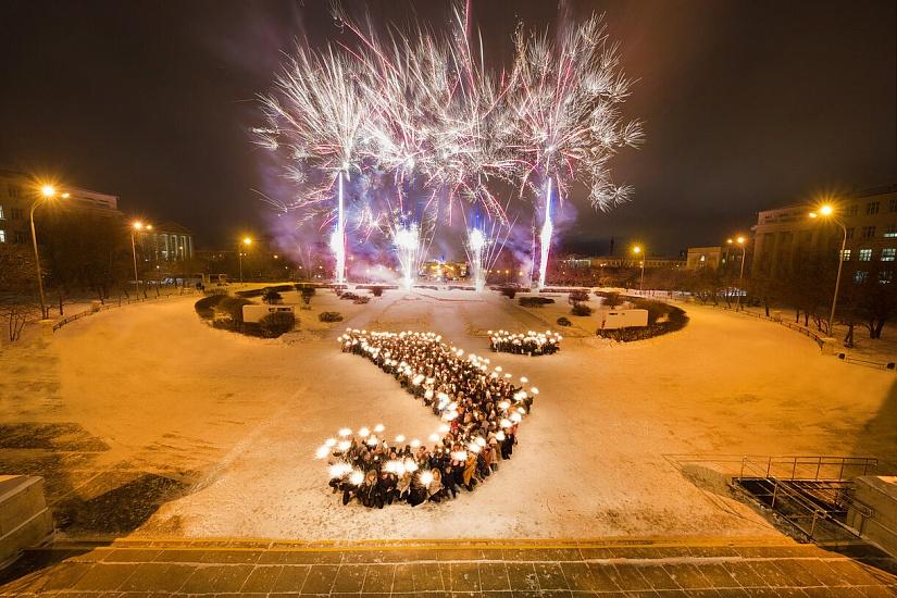 Уральский федеральный университет имени первого Президента России Б.Н. Ельцина фото 3