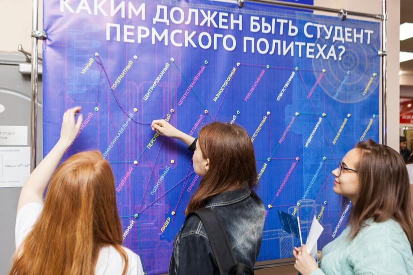 Пермский национальный исследовательский политехнический университет фото 1