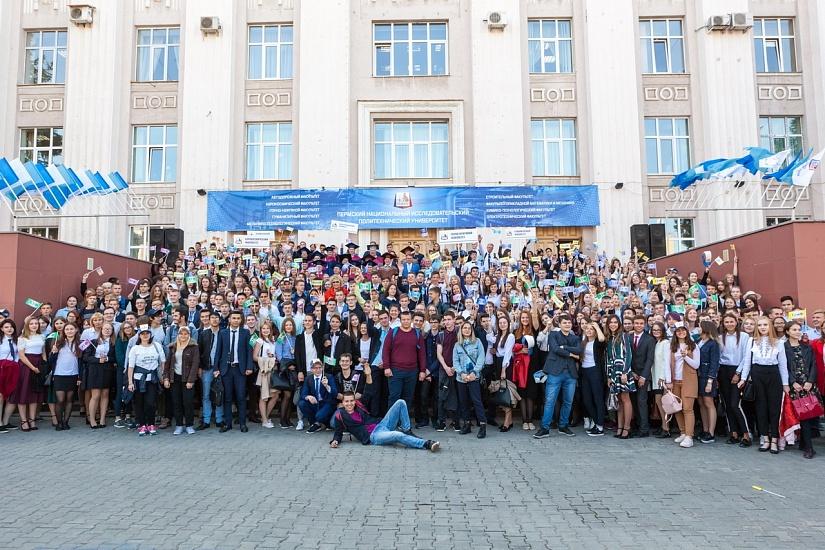 Пермский национальный исследовательский политехнический университет фото 2