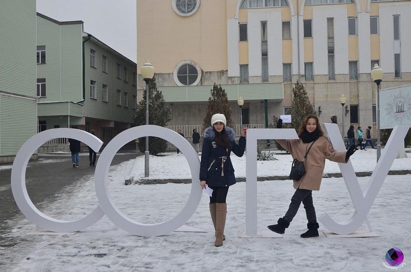 Северо-Осетинский государственный университет имени Коста Левановича Хетагурова фото 5