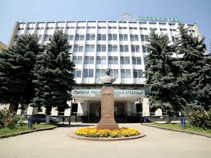 Горский государственный аграрный университет фото