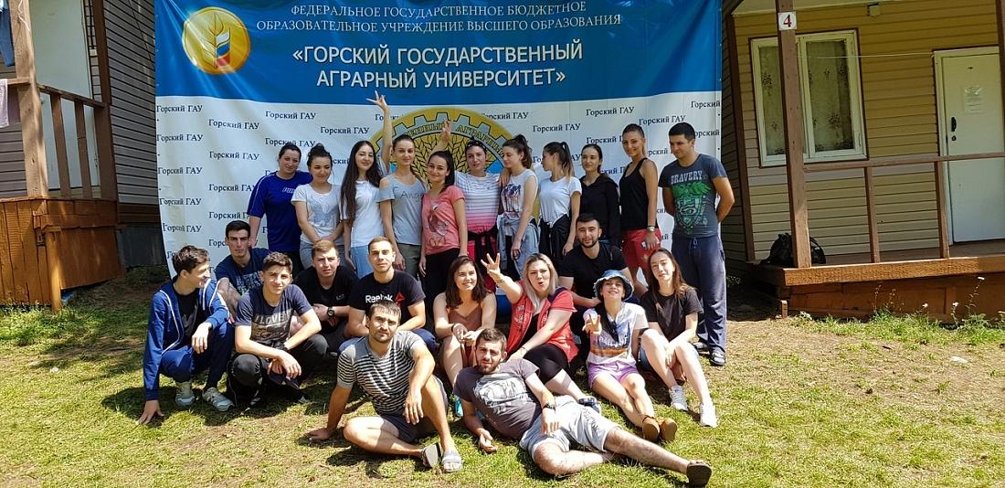 Горский государственный аграрный университет фото 1