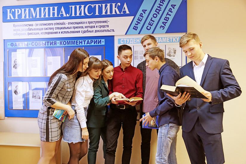 Владивостокский государственный университет экономики и сервиса фото 6