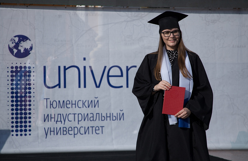 Тюменский индустриальный университет фото 4