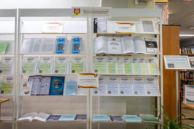 Тверской государственный технический университет фото 3