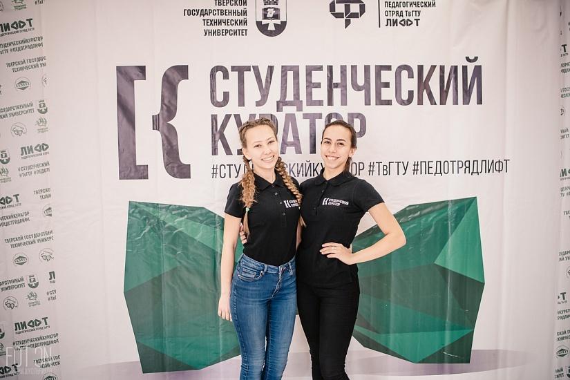 Тверской государственный технический университет фото 4