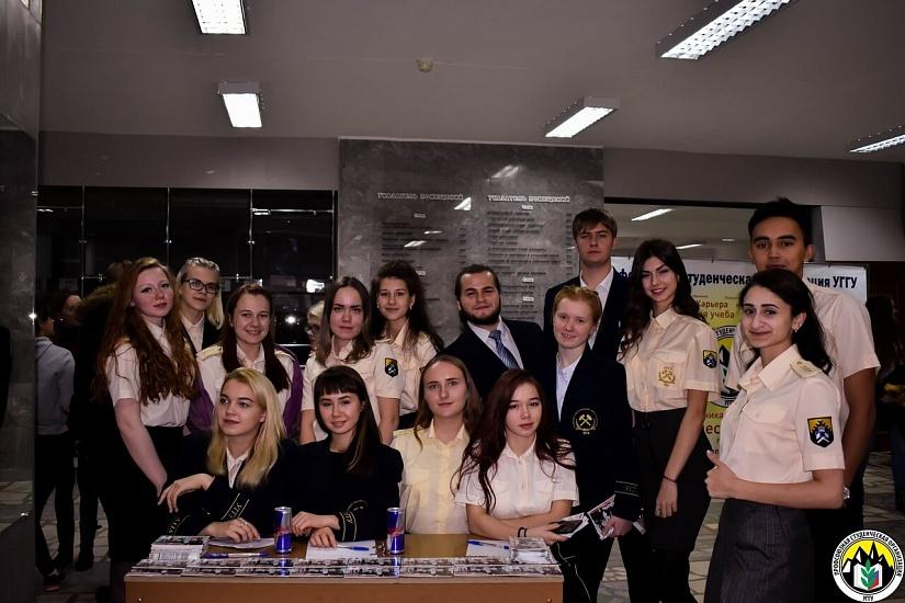 Уральский государственный горный университет фото 1