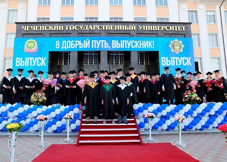 Чеченский государственный университет фото 1