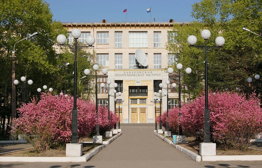 Тихоокеанский государственный университет фото