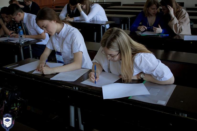 Ульяновский государственный университет фото 2