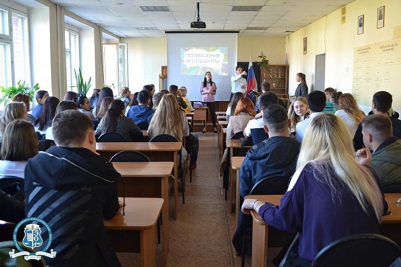 Томский экономико-юридический институт фото 2