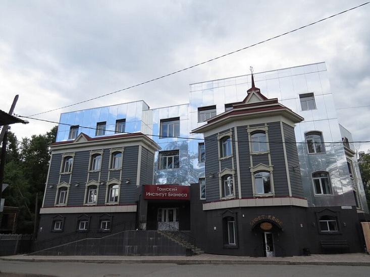 Томский институт бизнеса фото