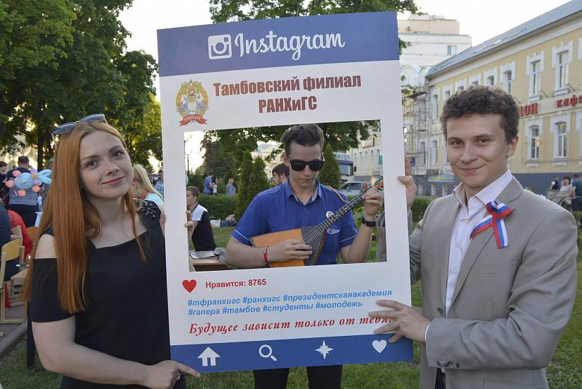 Тамбовский филиал Российской академии народного хозяйства и государственной службы при Президенте Российской Федерации фото 3