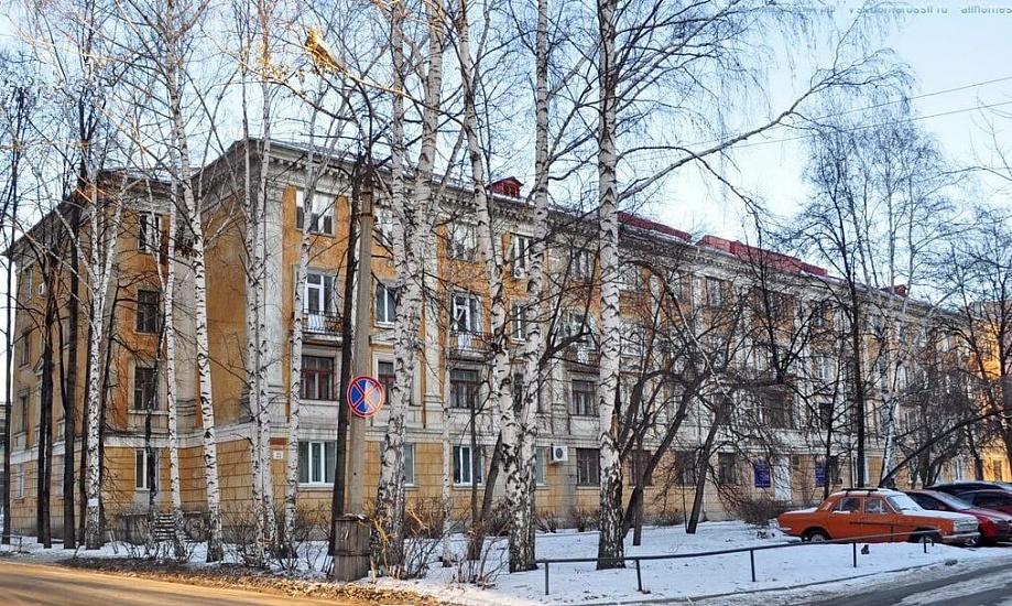 Уральский институт фондового рынка фото